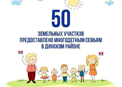 20 схем вязания летних детских шапочек, панамок и бандан 342