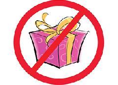 О запрете дарить и получать подарки