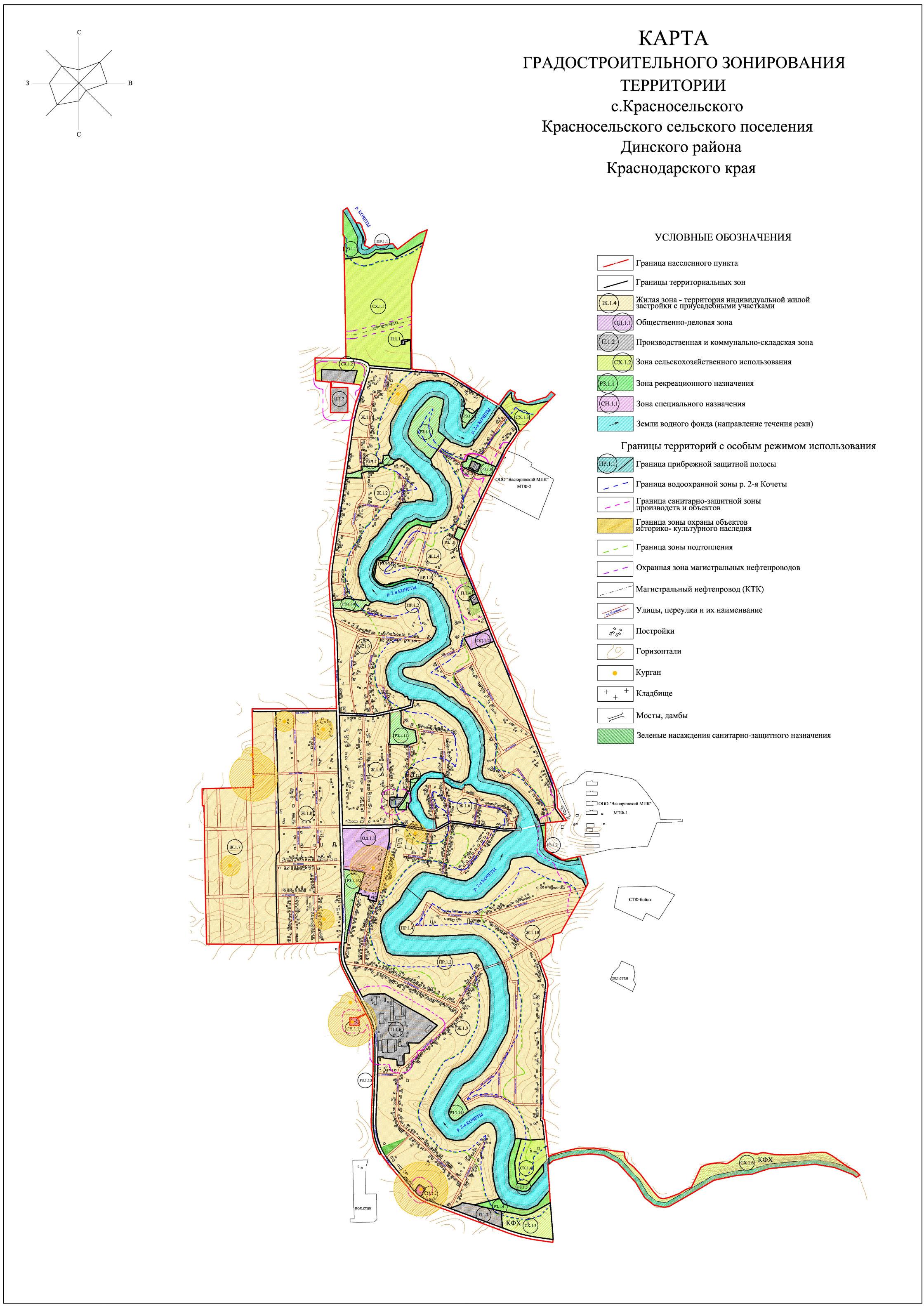 схема каналов краснодарского края