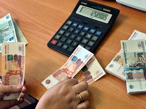 Деньги под залог волгоград материнский капитал станичник